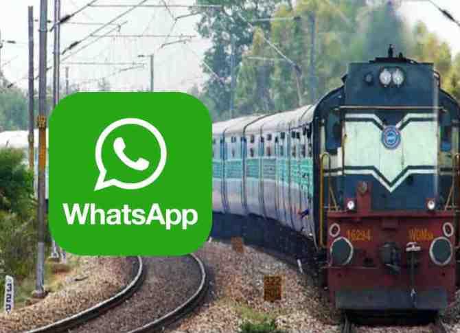 indian railways whatsapp 1