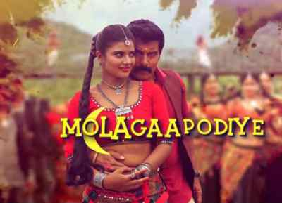 Saamy Square song molagapodiye video release