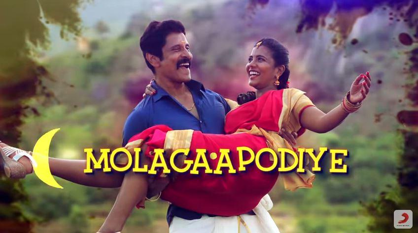 Saamy Square song molagapodiye video release: சாமி 2 பாடல் வெளியீடு