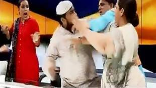 muslim cleric slaps woman lawyer