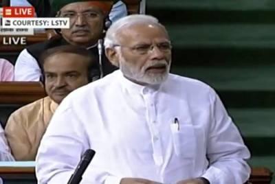 reservation for economically backward classes, judicial scrutiny, Narendra Modi government, 10 சதவிகித இட ஒதுக்கீடு