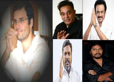 Rahul Gandhi, Indian National Congress, 2019 Loksabha Election, ராகுல் காந்தி