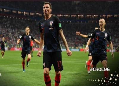 England vs Croatia FIFA World Cup 2018: இறுதிப் போட்டிக்கு முன்னேறிய குரோஷியா! 2-1 என வெற்றி!