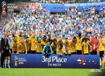 ஃபிபா உலகக்கோப்பை 2018: வரலாற்றில் முதன்முறையாக மூன்றாம் இடம் பிடித்த பெல்ஜியம்