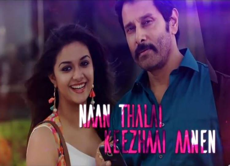 saamy 2 songs free download video