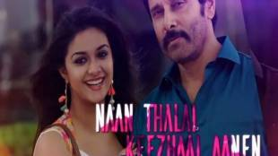 saamy 2 video song