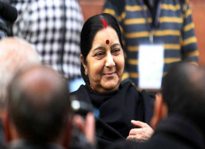 Sushma Swaraj News