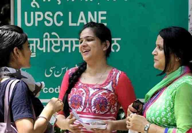 UPSC jobs 2020, UPSC Special