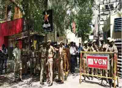 vijay tv protest