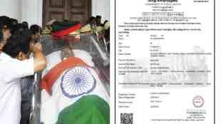 M Karunanidhi death certificate