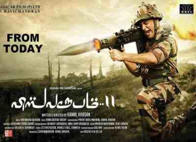 Vishwaroopam 2 movie release