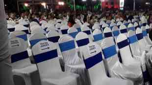 சென்னை உயர்நீதிமன்ற நீதிபதிகள், ஆளுநர் விழா புறக்கணிப்பு, ஆளுநர் விருந்து புறக்கணிப்பு