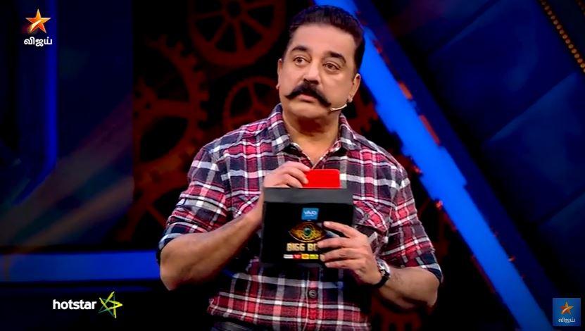 bigg boss tamil 2, பிக் பாஸ் 2, பிக் பாஸ் தமிழ் 2 எவிக்ஷன்
