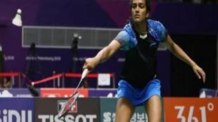 PV Sindhu vs Tai Tzu Ying Badminton Match