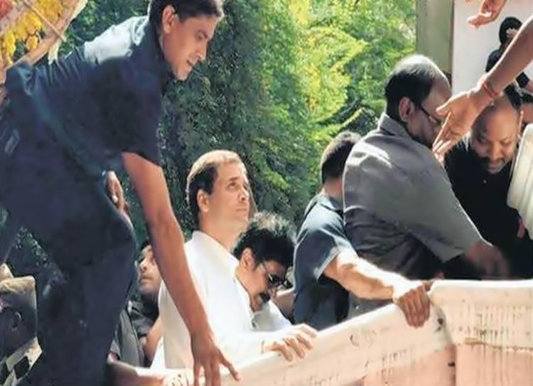 Rahul Gandhi security lapse