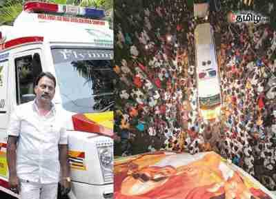 Kalaignar Karunanidhi Funeral
