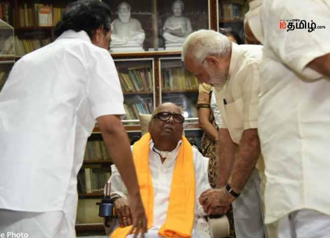 DMK Chief M Karunanidhi passed away