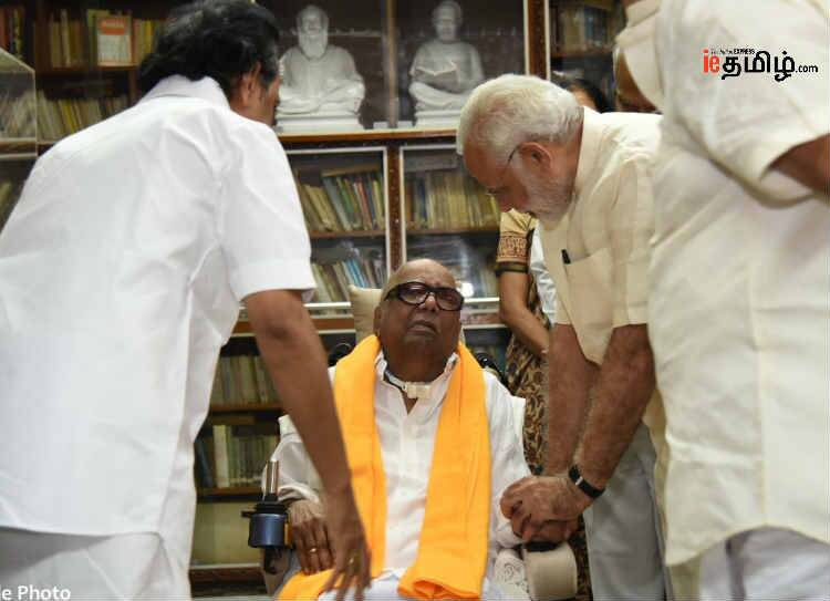 DMK Chief M Karunanidhi passed away
