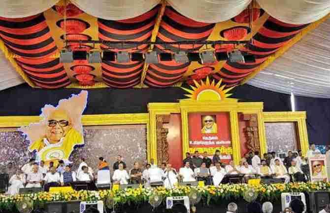 M.karunanidhi memorial Meet, M. karunanidhi memorial Meet live, மு.கருணாநிதி, கருணாநிதி புகழ் வணக்கக் கூட்டம், சென்னை நந்தனம் ஒய்.எம்.சி.ஏ. திடல், கருணாநிதி நினைவு கூட்டம்