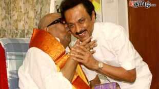 DMK New Chief MK Stalin