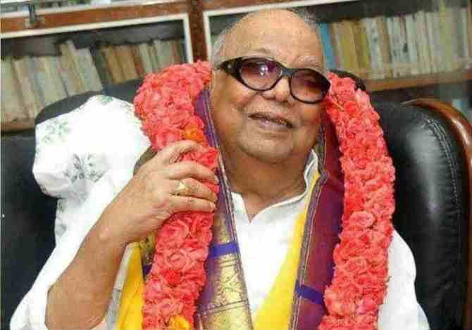 Karunanidhi Condolence Meet, National Leaders In Chennai, மு.கருணாநிதி, கருணாநிதி புகழ் வணக்கக் கூட்டம், சென்னை நந்தனம் ஒய்.எம்.சி.ஏ. திடல்
