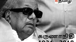 dmk-chief-m-karunanidhi-biography
