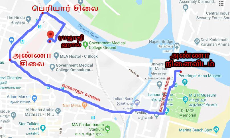 Karunanidhi Funeral Procession