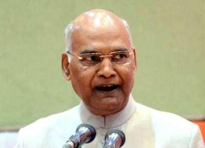 ramnath kovind, புதிய ஆளுநர்
