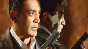 Vishwaroopam II Tamil Movie Box Office