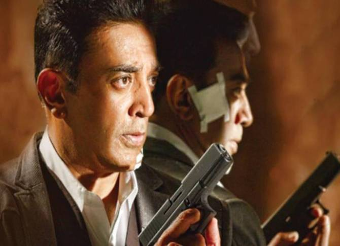 Vishwaroopam II Tamil Movie Box Office