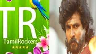 tamilrockers leaked seema raja and then removed it