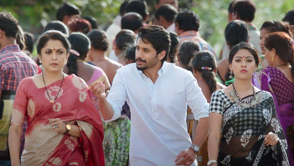 Torrent Website Tamilrockers Leaked Shailaja Reddy Alludu Full Movie, Tamilrockers Leaked Shailaja Reddy Alludu