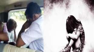 Cuddalore Child Rape Case, Cuddalore 2 Year Girl Rape Case