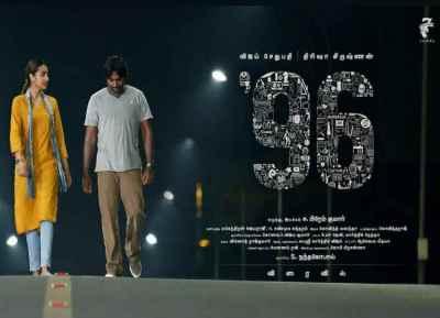 96 Movie Release, 96 Movie