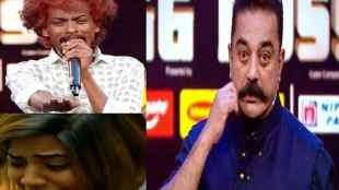 Bigg Boss Tamil 2, பிக் பாஸ் 2