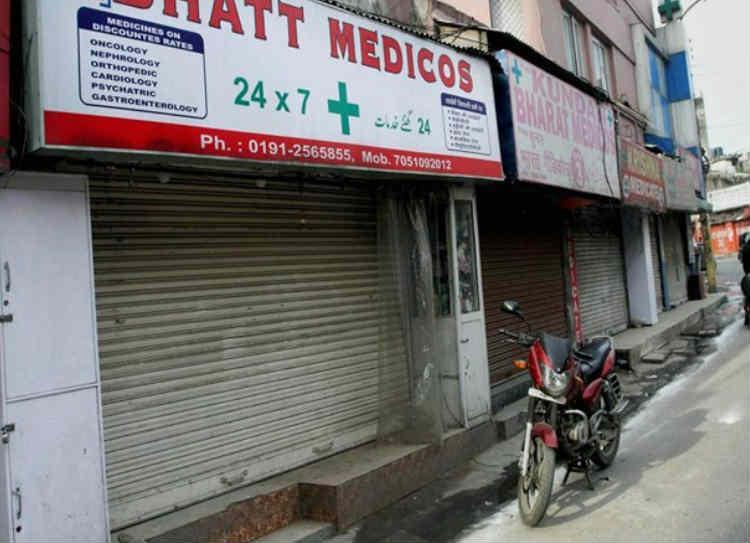 MEDICINE, மருந்து கடைகள், Medical Shops Bandh