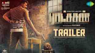 Ratsasan movie trailer released