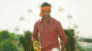 Sandakozhi 2 Official Trailer
