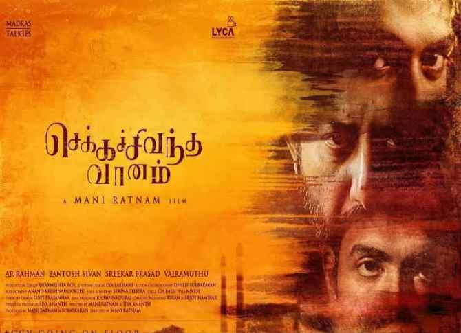 Tamilrockers Leaked Chekka Chivantha Vaanam