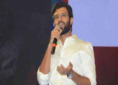 Vijay Devarakonda, நோட்டா