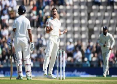 India vs England 5th Test Day 5 Live Cricket Score