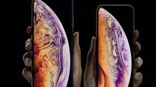 Apple iPhone XR gets special discount