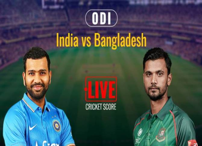 ndia vs Bangladesh LIVE Cricket Match Score updates: இந்தியா vs வங்கதேசம்