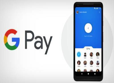 Google Pay 2020 Stamps