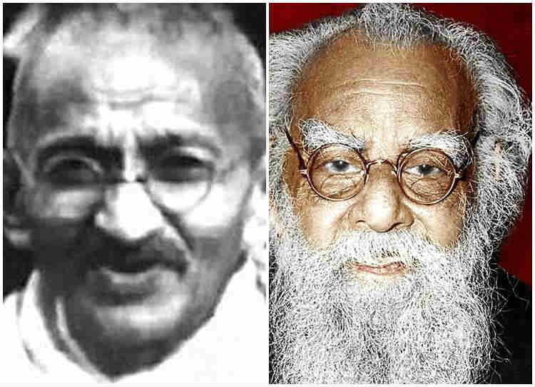Image result for periyar and gandhi