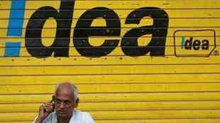ஐடியா 149 ரீசார்ஜ், Idea Rs 149 Recharge Plan