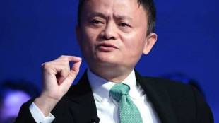 Jack Ma to Step Down as Alibaba's Chairmanship in 2019, அலிபாபா ஜாக் மா பணி ஓய்வு வதந்தி, ஆசிரியர் டூ அலிபாபா இணையதளம்