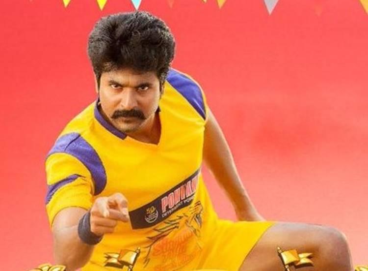 Actor Sivakarthikeyan In Sun Pictures Film, சிவகார்த்திகேயன், சன் பிக்சர்ஸ், ரஜினிகாந்த்