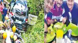 Ooty Car Accident