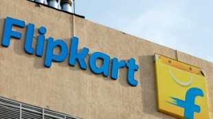 Flipkart's Honor Women's Day sale, Flipkart Womens Day Sale, Flipkart Women's Day Special Offer